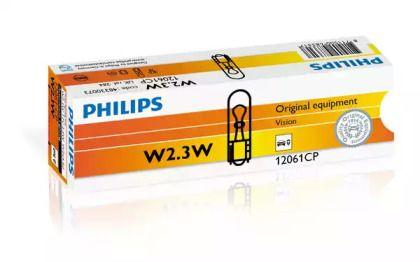 Лампа розжарювання, додатковий ліхтар сигналу гальмування 'PHILIPS 12061CP'.