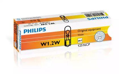 Лампа накаливания, дополнительный фонарь сигнала торможения 'PHILIPS 12516CP'.