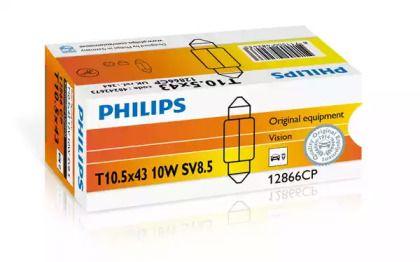 Лампа розжарювання, ліхтар освітлення багажника 'PHILIPS 12866CP'.