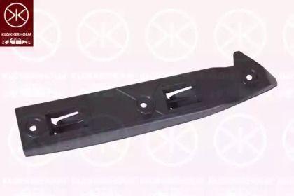 Праве кріплення переднього бампера 'KLOKKERHOLM 9523934'.