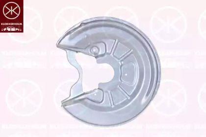 Защитный кожух тормозного диска на Фольксваген Джетта 'KLOKKERHOLM 9545876'.