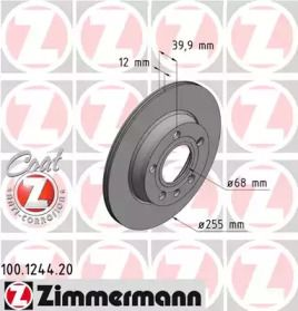Тормозной диск на Сеат Эксео 'OTTO ZIMMERMANN 100.1244.20'.