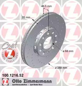 Перфорований гальмівний диск 'OTTO ZIMMERMANN 100.1216.52'.