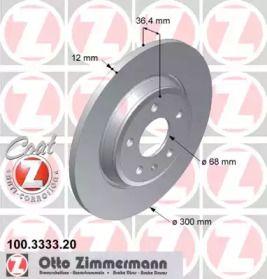 Тормозной диск на AUDI A7 'OTTO ZIMMERMANN 100.3333.20'.