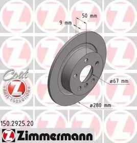 Тормозной диск на BMW I3 'OTTO ZIMMERMANN 150.2925.20'.