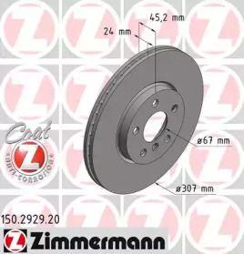 Вентилируемый тормозной диск на Мини Каутриман 'OTTO ZIMMERMANN 150.2929.20'.