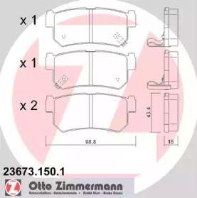 Гальмівні колодки 'OTTO ZIMMERMANN 23673.150.1'.