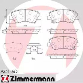 Тормозные колодки 'OTTO ZIMMERMANN 25692.180.2'.