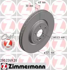 Вентилируемый тормозной диск на JAGUAR XF 'OTTO ZIMMERMANN 290.2269.20'.