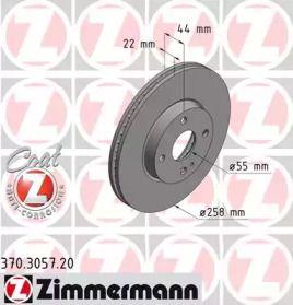 Вентильований гальмівний диск OTTO ZIMMERMANN 370.3057.20.