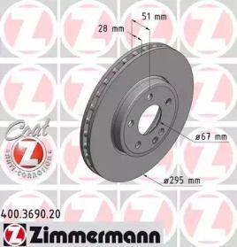 Вентилируемый тормозной диск на Мерседес ГЛА 'OTTO ZIMMERMANN 400.3690.20'.