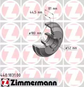 Тормозной барабан 'OTTO ZIMMERMANN 440.1831.00'.