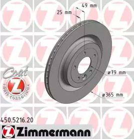 OTTO ZIMMERMANN 450.5216.20
