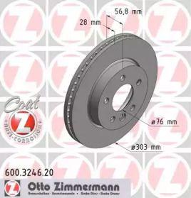 Вентилируемый тормозной диск на Фольксваген Амарок 'OTTO ZIMMERMANN 600.3246.20'.