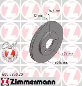 Перфорированный тормозной диск на VOLKSWAGEN UP 'OTTO ZIMMERMANN 600.3250.20'.