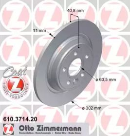 Тормозной диск на VOLVO XC70 'OTTO ZIMMERMANN 610.3714.20'.