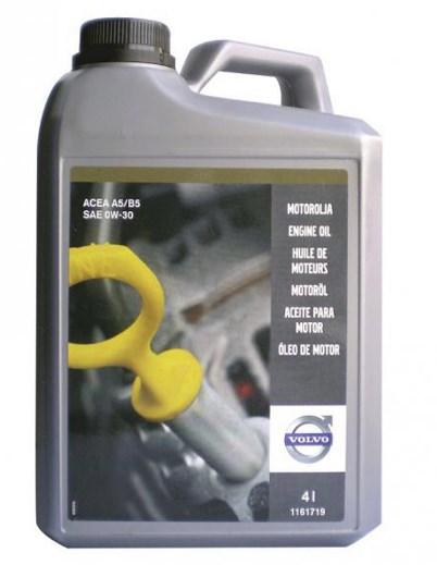 Моторне масло VOLVO ENGINE OIL 0W-30 4 л (1161719) фотографія 0
